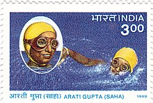 Arati Saha 1999 stamp of India.jpg