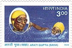 Arati Saha 1999 stamp of India.jpg