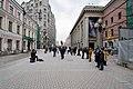 Arbat street - panoramio (14).jpg