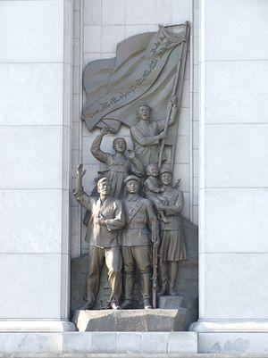 Arch of Triumph (Pyongyang) - Image: Arch of Triumph (Pyongyang) 03