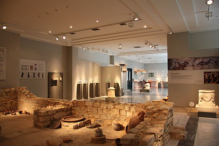 Archaelogical Museum of Volos 4.jpg