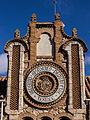 Archivo histórico provincial de Teruel - PB161248.jpg