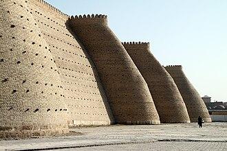 Ark of Bukhara - Walls of the Ark