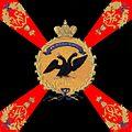 Arkhitektonika Znamya Brest-Litovsk, Litvoy, Livoniya i smolenskiye inspektsiya 1800.jpg