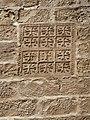 Armenian Quarter P1130553.JPG