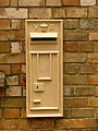 Arne, disused (fake^) Victorian postbox - geograph.org.uk - 1718955.jpg