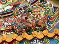 Artworks of Tunghsing Temple.JPG