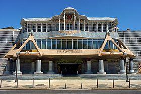Resultado de imagen de asamblea regional cartagena