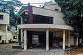 Auditorium at ZSA, Chittagong (01).jpg