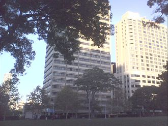 John Avery (police officer) - The former headquarters of the New South Wales Police Service was named the Avery Building in honour of former Commissioner Avery. Building seen here at centre of picture in College Street, Sydney in 2007.