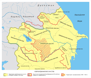 Western Azerbaijan (political concept) - Khanates of the Caucasus in XVIII
