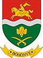 Böhönye címere.jpg