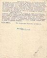 BASA-1932K-1-9-5.jpg