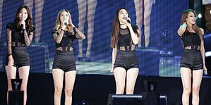 Bestie (band) - Image: BES Tie at Pyeongchon Cultural street Festival, 18 September 2015