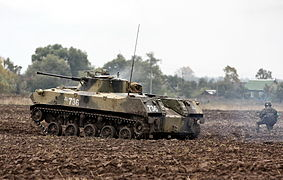 BMD-2 - 137AirborneRegiment36.jpg