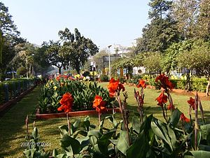 Maheshwari Udyan, Mumbai - Image: B 008 Maheshwari udayn