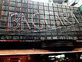 Baccara bar, Soi Cowboy, Bangkok (31512182228).jpg