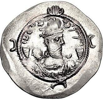 Bahram Chobin - Coin of Bahram Chobin, minted at Arrajan in 590