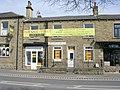Baines the Florist - Bradford Road - geograph.org.uk - 1818544.jpg