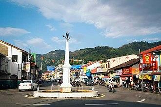 Balik Pulau - Image: Balik Pulau town centre