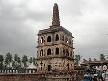 Watchtower - Wikipedia