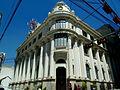 Banco Mercantil Santa Cruz - Fachada.jpg