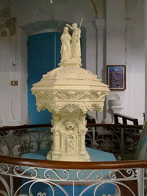 Baptismal font at Immaculate Conception Cathedral in Puducherry (Pondicherry)