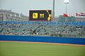 Baseball (2776388255).jpg