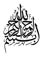 Black-on-white Arabic calligraphy