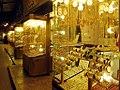 Basra Gold Market (30363366263).jpg