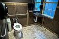 Bathroom-2 (43420055225).jpg