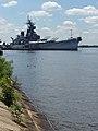 Battleship New Jersey.jpg