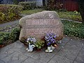 Bauska, piemiņas zīme 1944. g. kaujām 2001-10-27 - panoramio.jpg