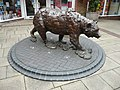 Bear sculpture in Westbrook Walk, Alton, Hampshire, England.jpg