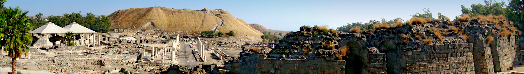 Beit Shean Wikivoyage.png