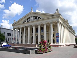 Belarus-Minsk-Trade Union Palace of Culture.jpg