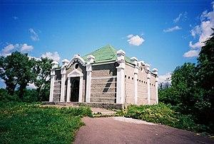Levi Yitzchok of Berditchev - Mausoleum of Rabbi Levi Yitzchak in the old cemetery in Berdychiv, May 2003.