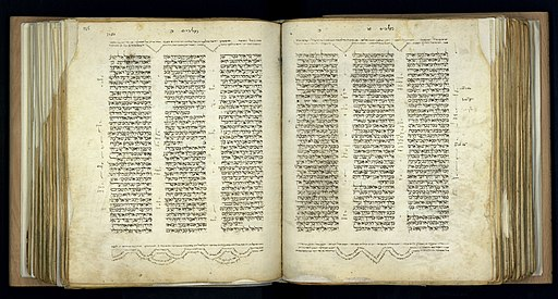 Bible from 1300 (166)
