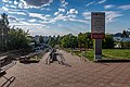 Bierascianskaja street (Minsk) 3.jpg