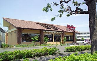 Big Boy Restaurants - A Big Boy Restaurant in Chōfu, Tokyo, Japan.