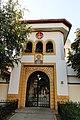 "Biserica ""Sf. Mina"" (clopotniță).jpg"