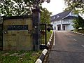 Bishop's House front gate.jpg
