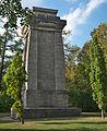Bismarckturm Ansbach 01.jpg