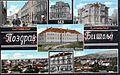 Bitola, razglednica so poveke objekti, 1939.jpg