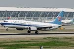 Boeing 737-81B, China Southern Airlines JP7660097.jpg