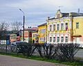 Bogorodsk. In downtown.jpg