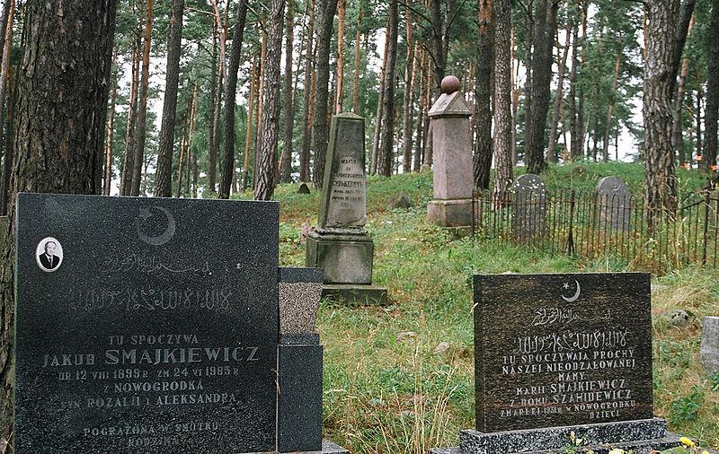 File:Bohoniki cmentarz muzulmanski 03.jpg