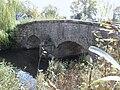 Boigny-sur-Bionne pont 1.jpg