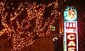 Bowery Bar (13499507854).jpg