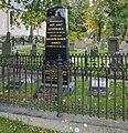Brännkyrka kyrka, John Adolf Leyonmarck.JPG